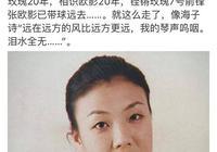 又是癌症!43歲前女國足患癌走了,1天前23歲足球小將也患癌走了