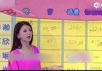 李湘一個月花百萬是蔣欣八倍,看了她家冰箱,就是一個養生寶藏