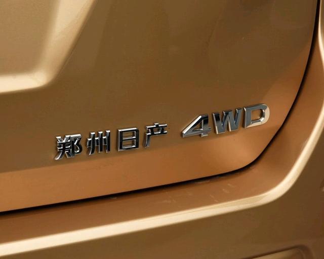 比普拉多更大,非承載車身全時四驅,16萬起的途達為啥賣不動?