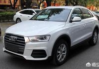 奧迪Q3值得購買嗎?同價位的SUV,有什麼性價比高的推薦嗎?