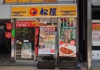 去日本玩,到哪裡吃早餐?精選8間日本連鎖餐廳,好吃還不貴!