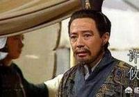 官渡之戰許攸背叛袁紹,以曹操多疑的性格為什麼沒有懷疑許攸的投誠?