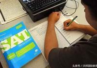 今年錄取分SAT成績漲幅最大的十所美國名校