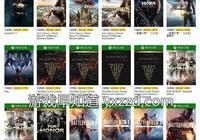 Xbox夏季促銷遊戲全彙總《巫師3》《戰地1》《刺客信條》《使命召喚》等50餘款中文XboxOne遊戲在列