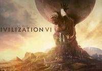 《文明 VI》手遊:自從玩了這款遊戲,再也沒有白天和黑夜