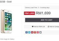 32GB版iPhone 6降價 比iPhone SE還便宜