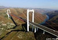 貴州大橋高度排名,以及世界排名