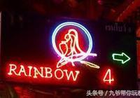 曼谷Nana Plaza 10間值得逛的gogobar