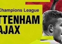 歐冠半決賽熱刺主場對阿賈克斯,凱恩、孫興慜都不能上,熱刺真的沒機會了嗎?
