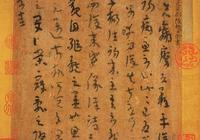 此書法比《蘭亭序》還著名,民間估價8.8億,一個字價值一千多萬