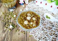 綠豆蓮子湯的做法