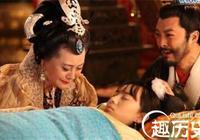 真有瓊花公主嗎?瓊花公主是被楊廣殺的嗎?
