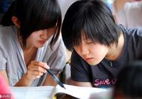 高考填報志願時,這八大注意事項家長和考生不能碰(上)