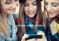 讓手機瞬間變得清爽!安卓和iOS屏蔽手機APP廣告方法