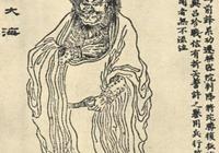 被叛徒殺害的胡大海:結交劉伯溫、宋濂,使朱元璋後悔殺掉他兒子