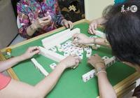 打麻將獲勝5個實戰技巧 你都知道嗎?