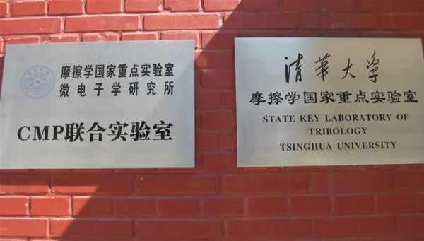 統計:中國高校擁有的國家重點實驗室名單,看看你的學校有哪些?