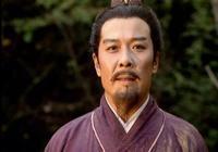 劉備三年才打下四川,鄧艾卻只用了2個月,劉禪為何輕易投降?