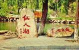 美猴王老家 花果山