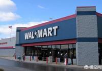 沃爾瑪關閉山東最大門店。大家怎麼看?