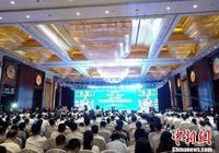 江西舉行贛江新區綠色金融發展大會 專家學者共話發展