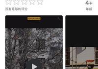 AdBlocker、江湖壇說黑限免|2019年蘋果精選iOS限免20190517
