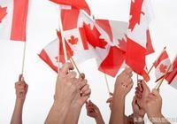 加拿大NB省投資移民:低成本移民加拿大