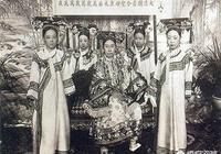 為何咸豐帝留下的權臣鬥不過當時只有二十多歲的慈禧太后?