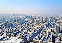 中國石油資源最多的城市,但現在經濟卻並不發達,不是大慶