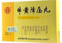 用於高血壓的9種中成藥
