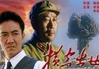 【薦讀】CCTV6應該把這個電影也安排上!