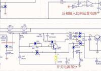 電磁爐各級工作原理