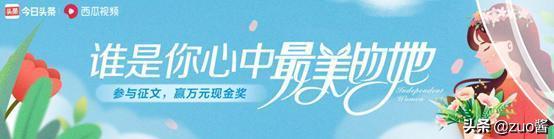 """人生贏家趙麗穎上榜娛樂圈十大""""最美""""女星,高票領先熱巴章子怡"""