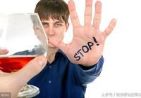 酗酒以後一件事一定不要做,猝死可能會找上你,做好這些能預防