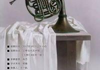展覽預告|最真·醉美——冉傑寫實油畫作品展