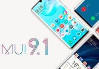 華為粉絲,MIUI 9.1系統你升級了嗎?快來內測吧!