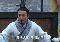 張儀為秦國的強大貢獻了幫助,為什麼最後張儀沒有得到秦王信任?