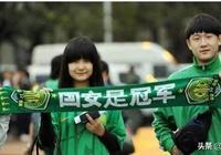 切磋尤文+歐冠豪門!國安9連勝後 再為中國足球帶來1欣慰消息