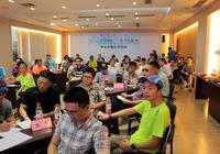 2017杭馬跑友見面會在下城區文體中心舉行