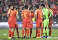 中國隊真的拒絕了2020年美洲盃邀請嗎?對此你怎麼看?