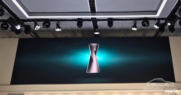 法蘭克福車展:WEY XEV概念車亮相