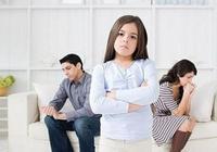與青春期孩子溝通的技巧有哪些?如何更有效地和青春期孩子溝通?
