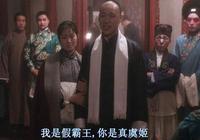 《霸王別姬》:原著和電影結局竟如此不同,程蝶衣仍活著