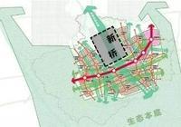 高劉撤鎮正式獲批!地鐵在規劃,50中籤約!省級特色小鎮