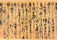 明代 解縉 40歲草書冊頁《遊七星巖詩》精品書法 欣賞