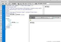 新手學HTML網頁設計(第一階段)第七課