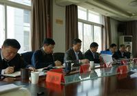 眉縣政府常務會議集中學習《行政訴訟法》