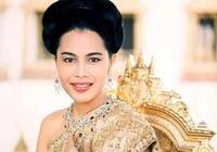"""她是泰國王室""""甄嬛"""",15歲入宮獨得聖寵,如今熬成太后美麗依舊"""