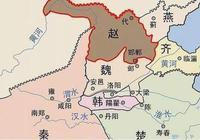 趙國先祖本是周穆王車伕,怎麼跑到了晉國做大夫,並瓜分了晉國?