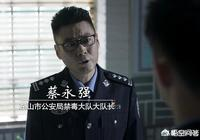 《破冰行動》中大毒梟林耀東拿下了市長、公安局長、刑警隊長,為什麼沒有拿下禁毒隊長蔡永強?